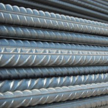 ribbed-reinforcement steel